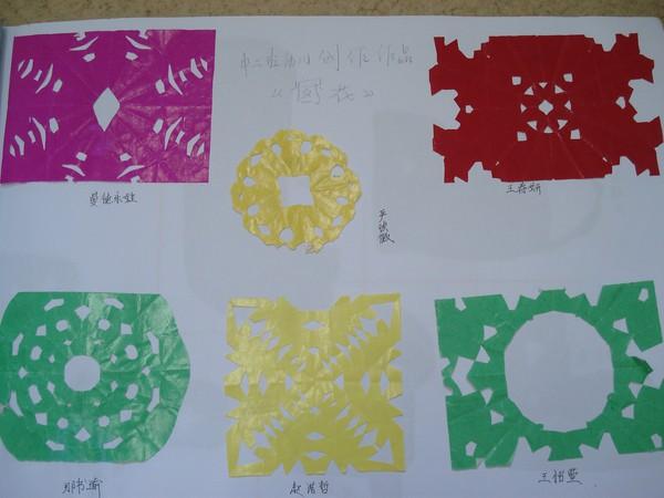 半年中班组幼儿剪纸作品