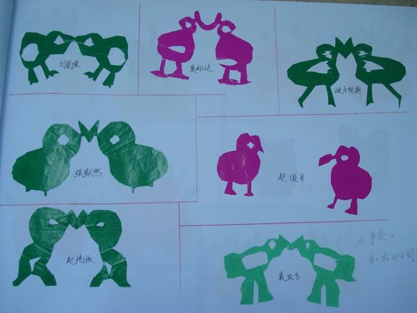 2011年上半年中班组幼儿剪纸作品