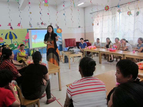 乌鲁木齐市第八幼儿园中五班变革家长会