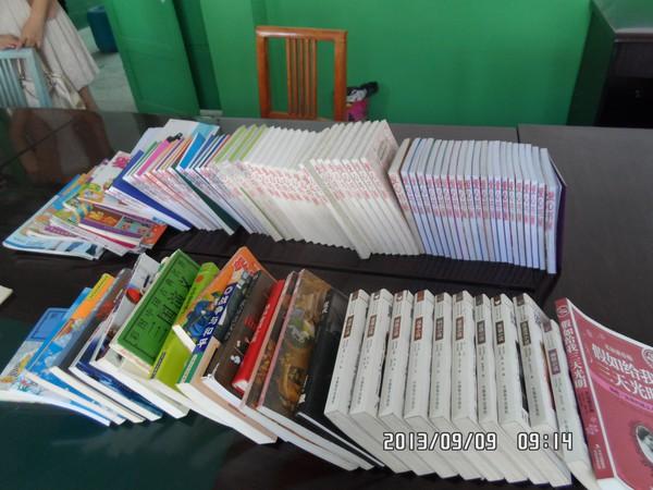 2015我的书屋我的梦